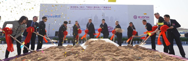 Evonik/Wynca break ground on fumed silica plant in China