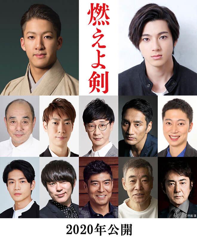 岡田准一主演×原田眞人監督『燃えよ剣』超豪華12名参戦!