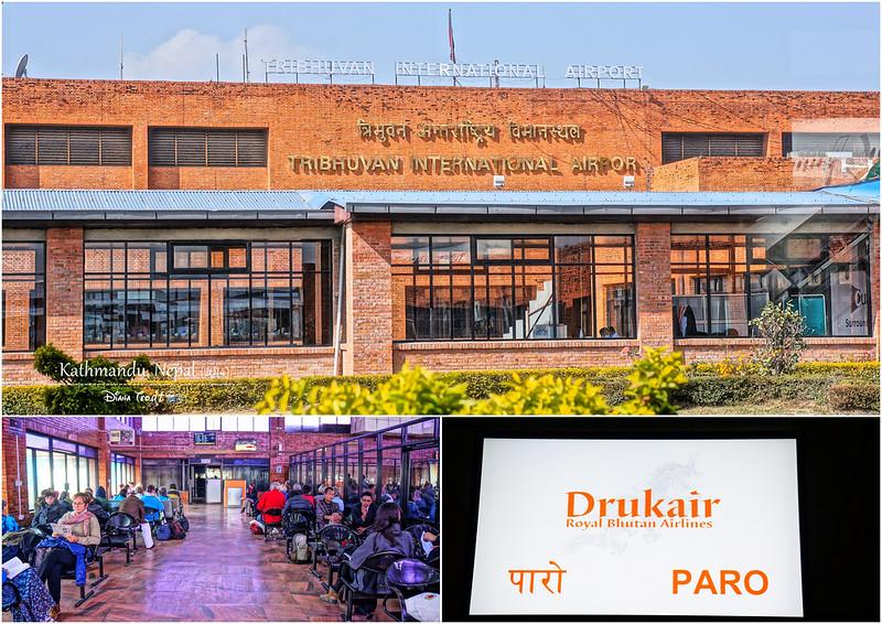 2014 Nepal Kathmandu Tribhuvan International Airport