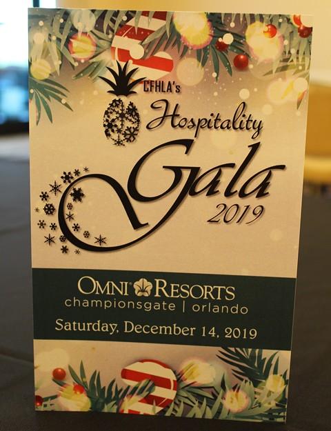 2019 Hospitality Gala