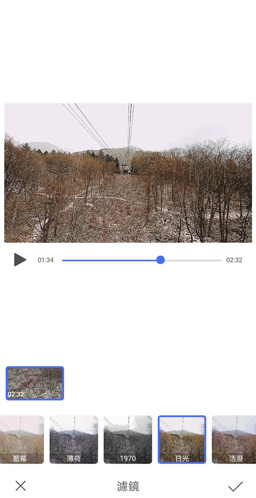 Screenshot_2019_1206_130507