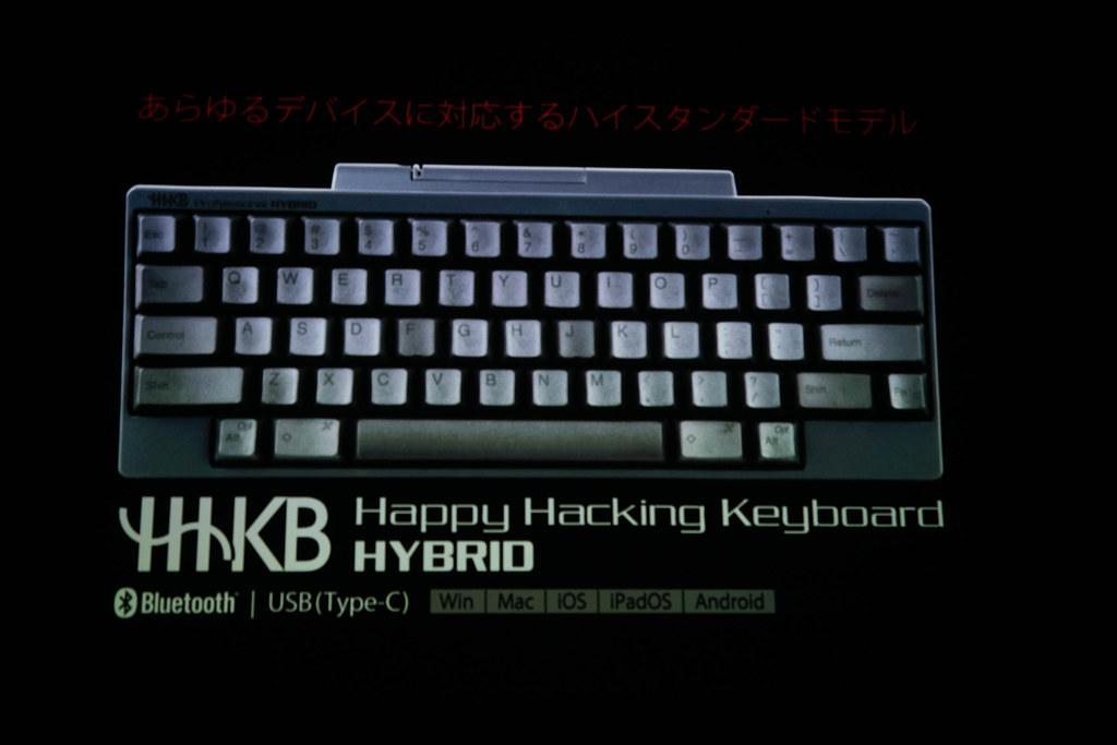 HHKB2019-8