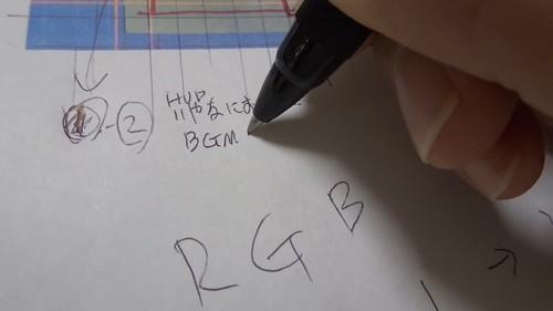 トリガーを紙に書き出す