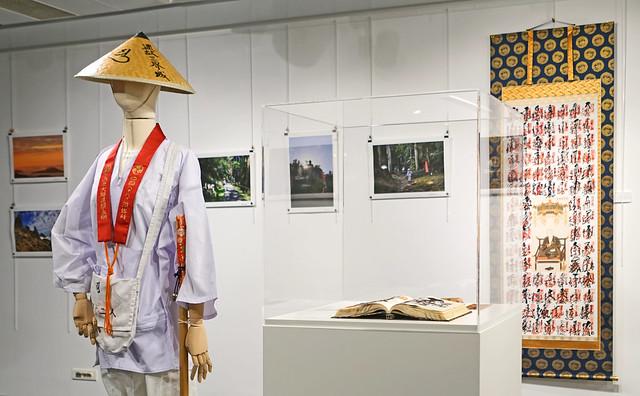 L'exposition sur le pélerinage de Shikoku (Maison de la culture du Japon, Paris)