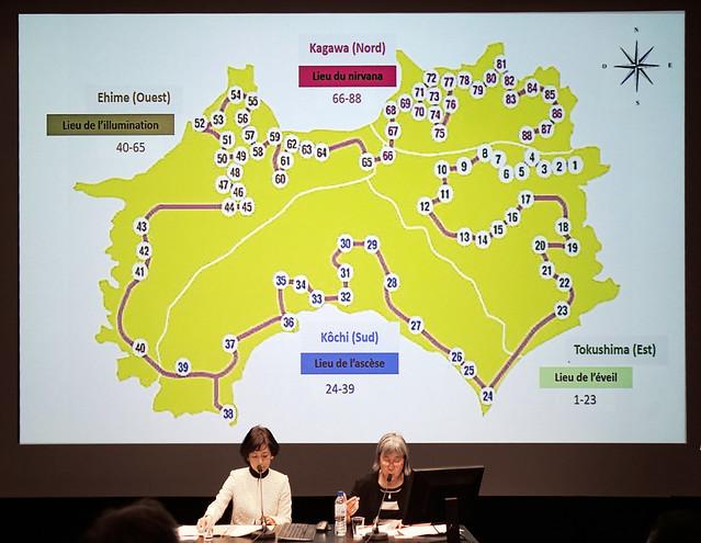 Le pélerinage de Shikoku (Maison de la culture du Japon, Paris)