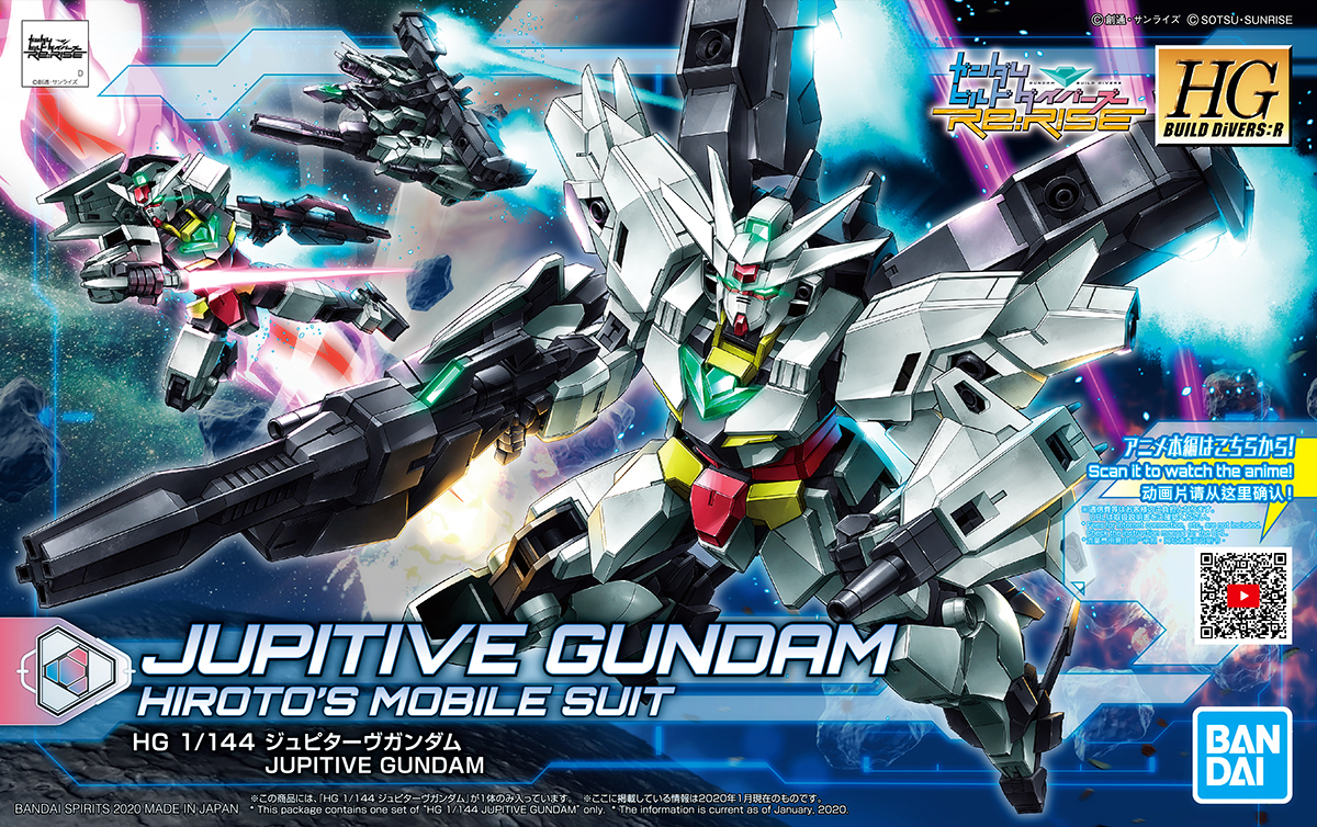 New High Grade Gunpla Announcements: December 2019