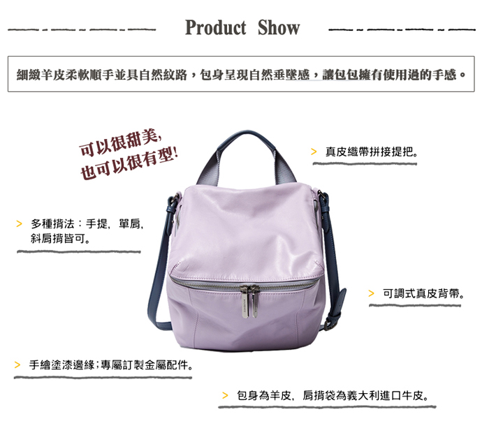 03_AW_new_pimms_show-Purple-700