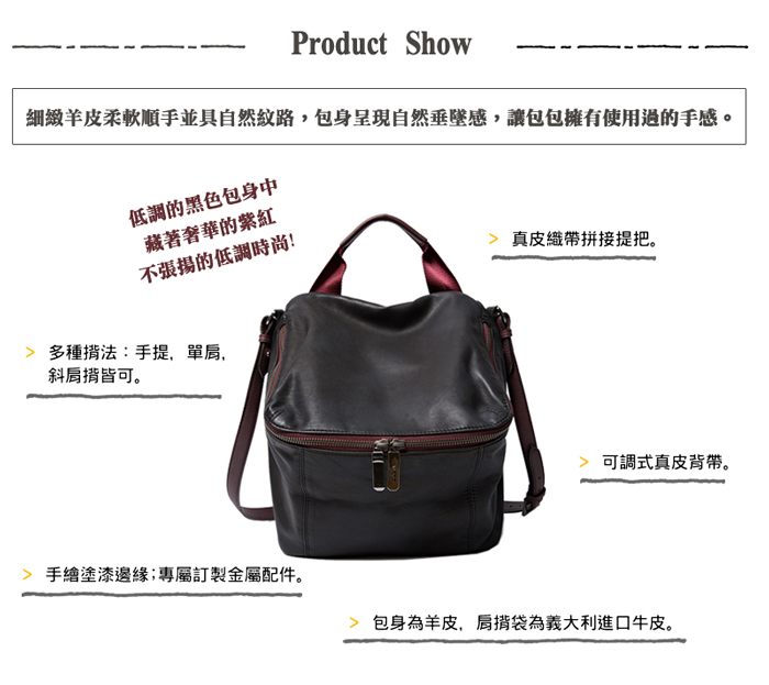 03_AW_new_pimms_show-Black+red-700