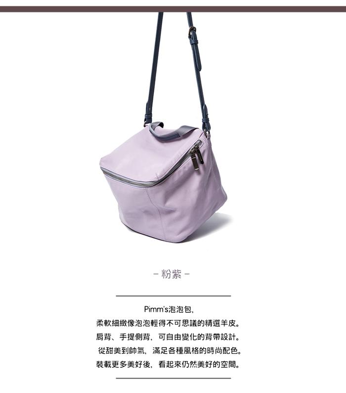 02_AW_new_pimms-Purple-700