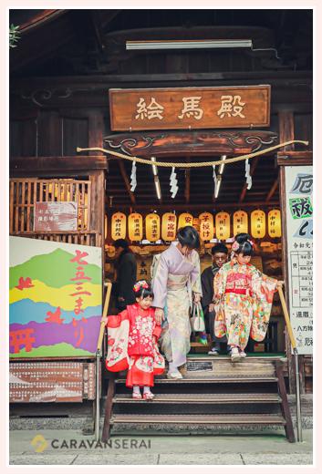 伊奴神社で七五三 姉妹とママ 着物姿(和装)でコーデ