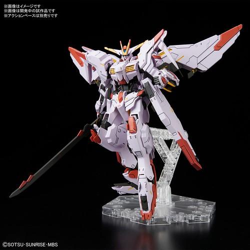 Gundam Marcosias HG March 2020