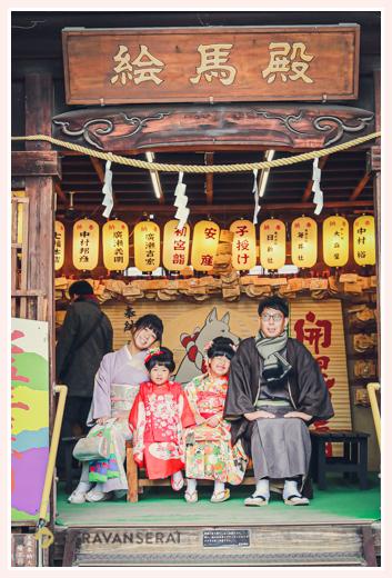 七五三参り ご祈祷後に集合写真 ファミリーフォト 伊奴神社 名古屋市西区