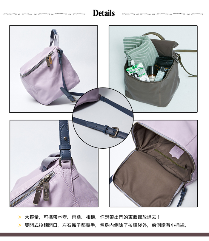 04_AW_new_pimms_details-Purple-700