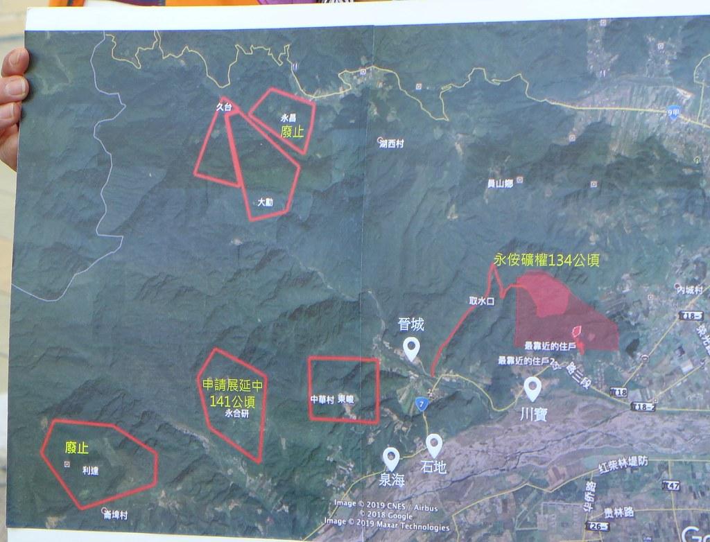 除了永侒實業外,員山鄉仍有多個礦場等待展限。孫文臨攝