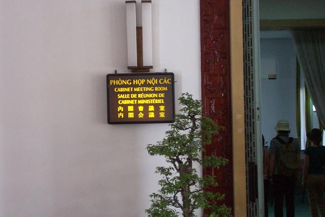 DCP_1010内閣会議室表示