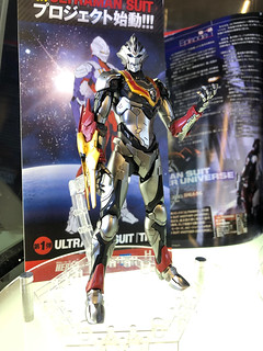 新 ULTRAMAN SUIT PROJECT 第二彈:Figure-rise Standard《超人力霸王迪卡》1/12 ULTRAMAN SUIT EVIL TIGA 試作品公開!