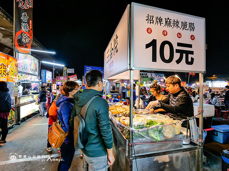 taiyuan-night-market-3
