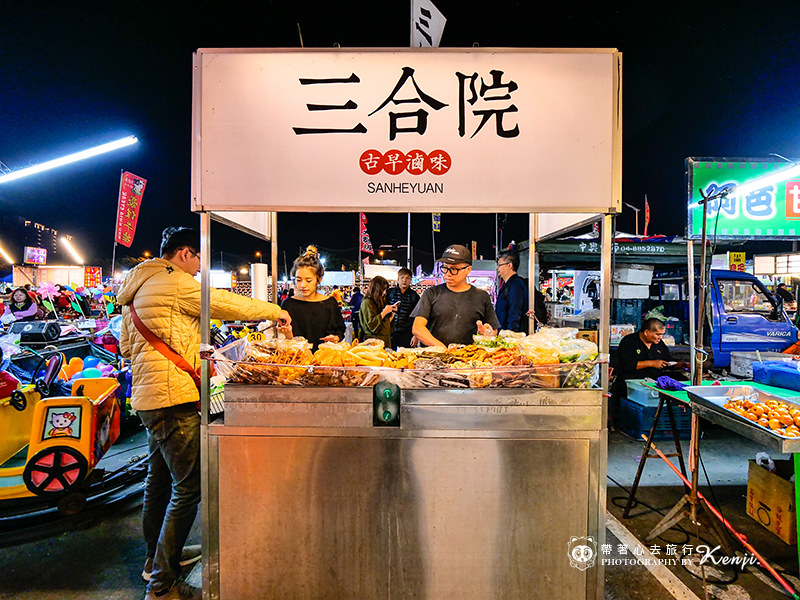 taiyuan-night-market-2