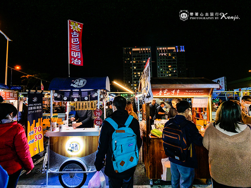 taiyuan-night-market-66