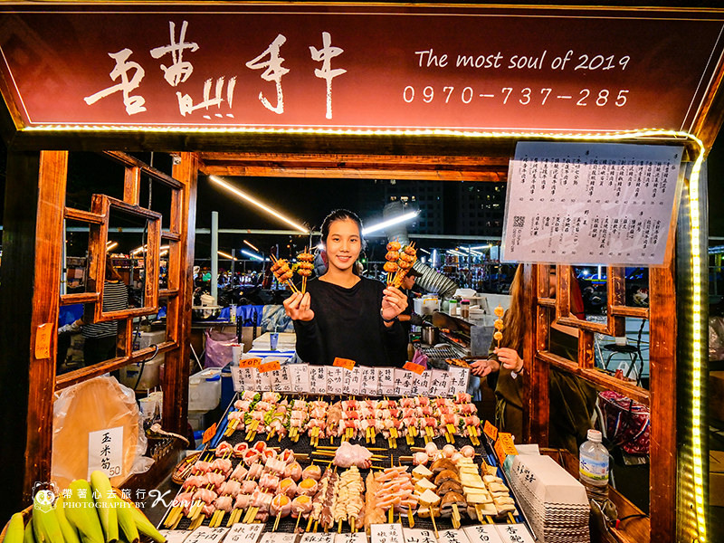 taiyuan-night-market-47