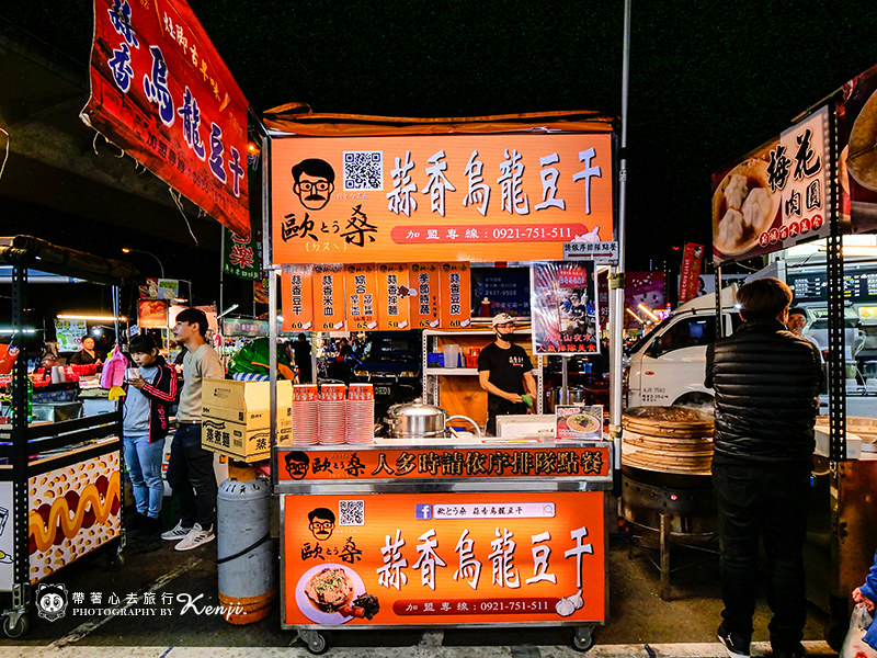 taiyuan-night-market-16