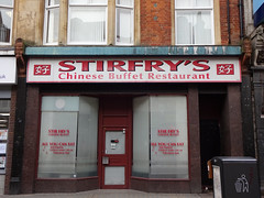 Picture of Stirfry's Chinese Buffet Restaurant (CLOSED), 3 George Street