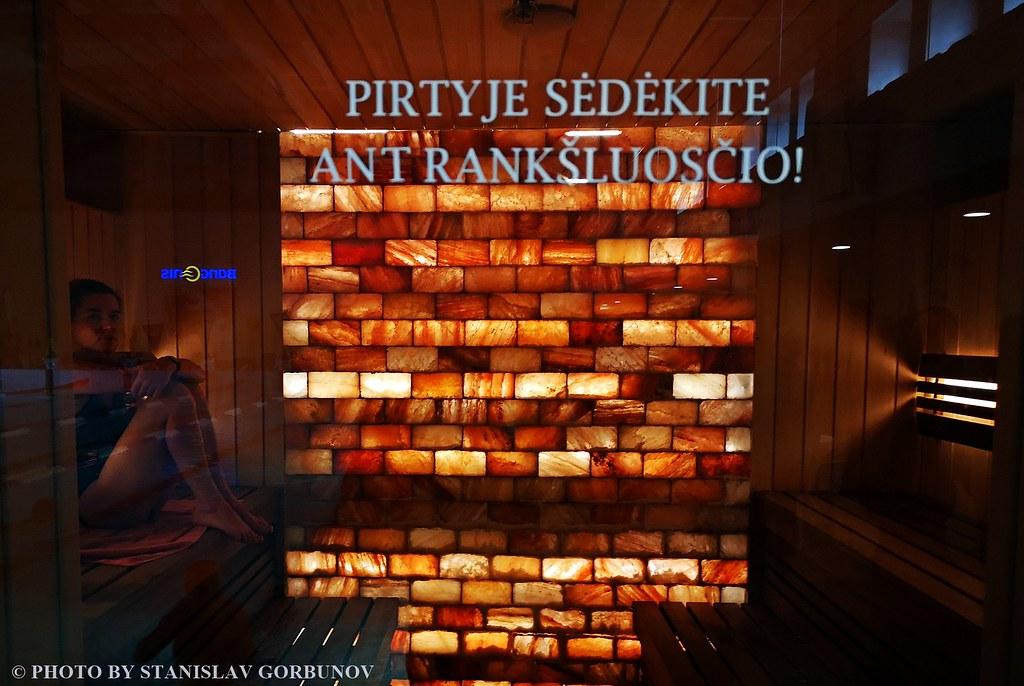 aniksciai19