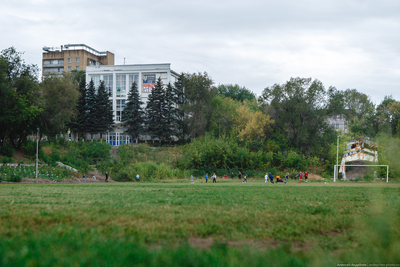 Стадион Заря (Самара)