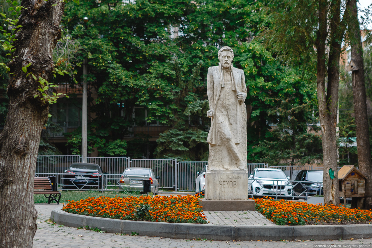 Сквер Чехова (Самара)