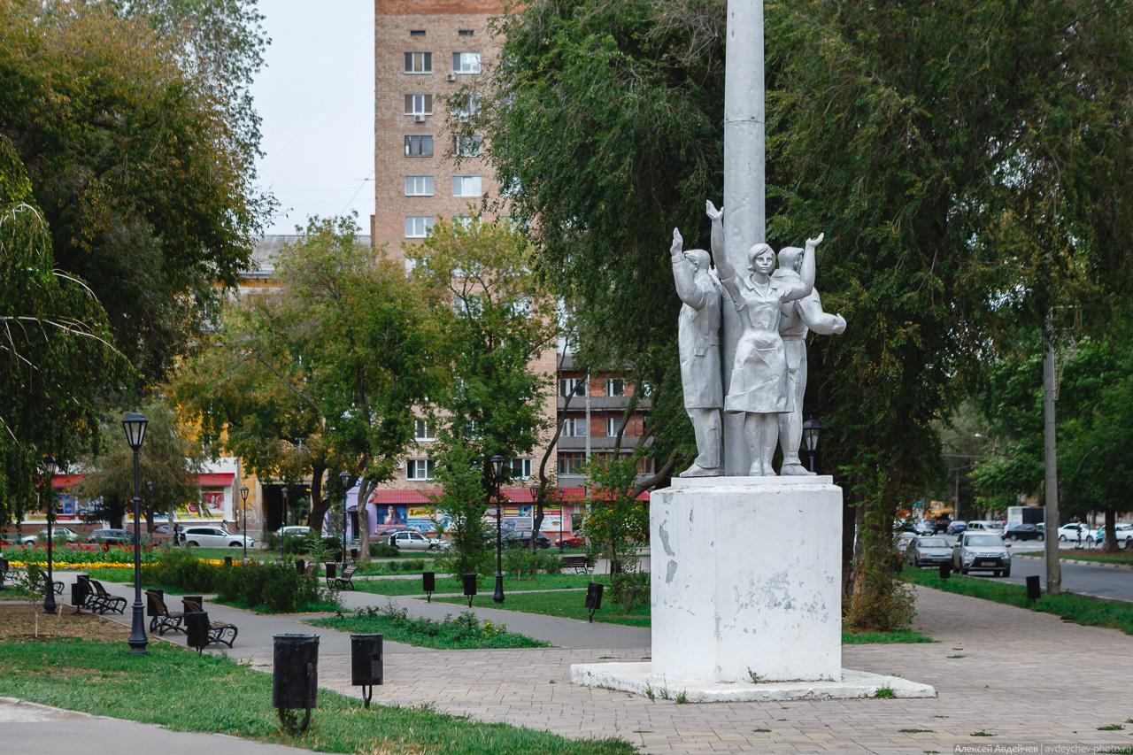 Сквер Самарских Космонавтов