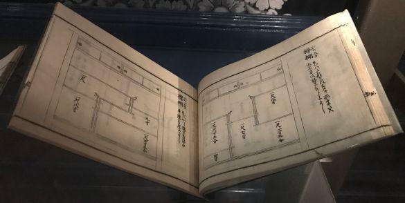 IMG_2184JapanmuseumSieboldhuisBoekMaarWatVoorEen