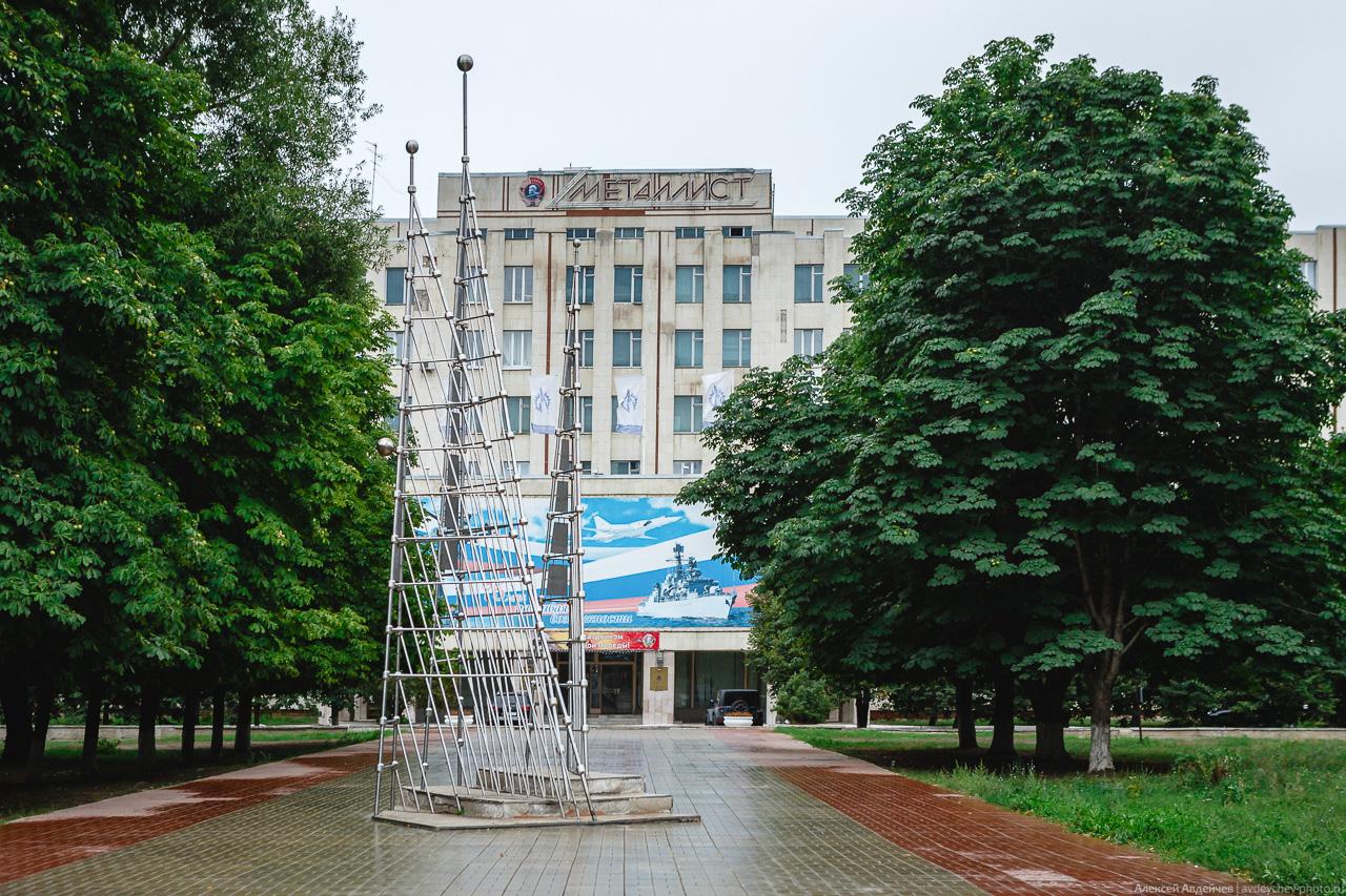 """Завод """"Металлист"""" (Самара)"""