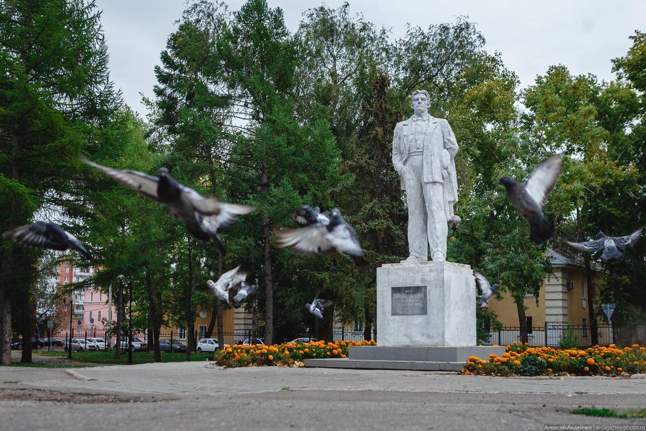 Сквер Маяковского (Самара)