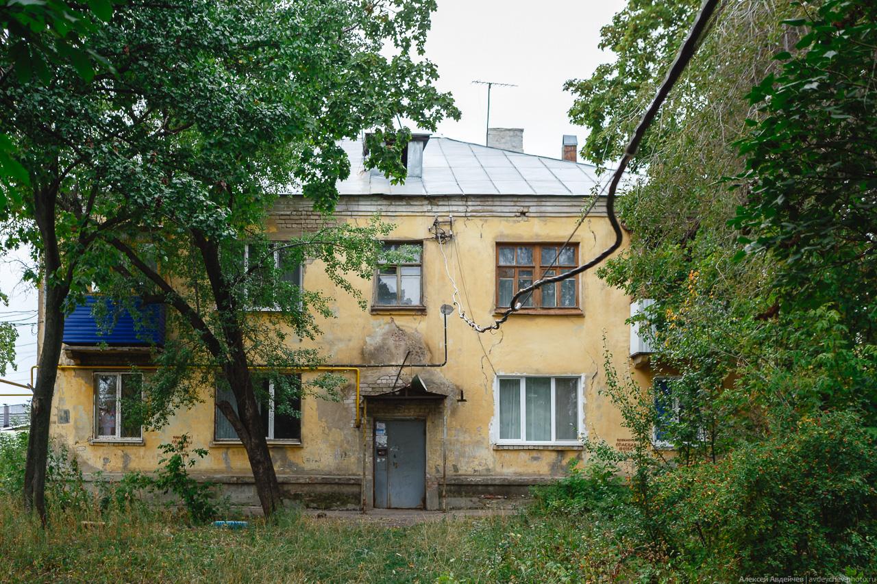 Верхний посёлок Машстроя