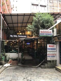 Google Money Exchange, Kathmandu