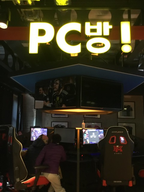 Riot Games Visit