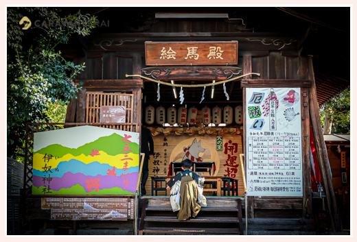 12月(冬)の七五三 伊奴神社でロケーション撮影 愛知県名古屋市