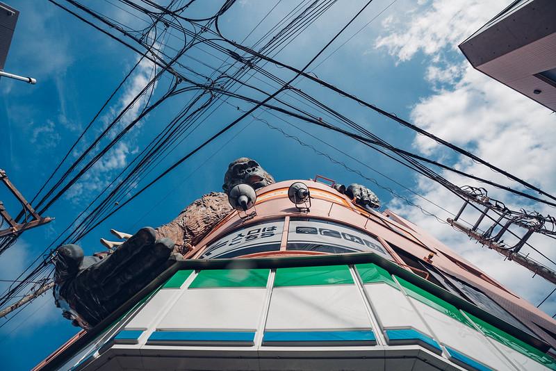 樓上的大金剛|TOKYO