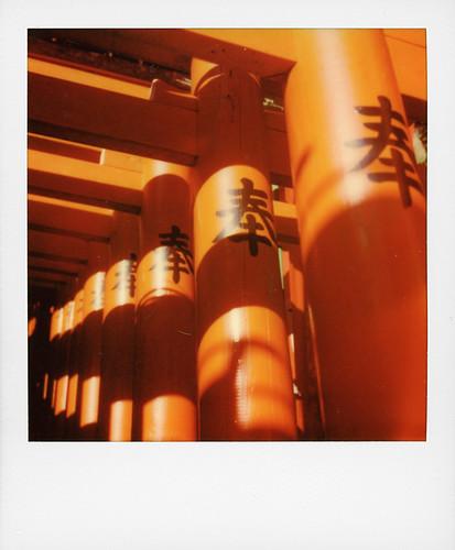 Hie Jinja Shrine (Tokyo, Japan)