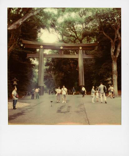 Yoyogi Park (Tokyo, Japan)