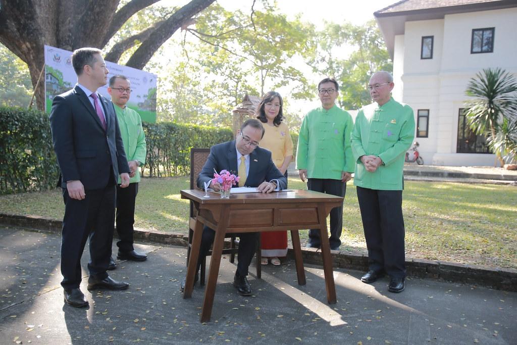 Ambassadors Fund for Cultural Preservation