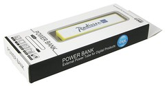 Cheap Power bank in a widowed box
