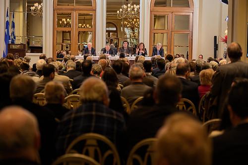 _CS03875_16.12.2019, Αθήνα: «Οριοθέτηση θαλασσίων ζωνών στη Μεσόγειο και ελληνοτουρκικές σχέσεις»