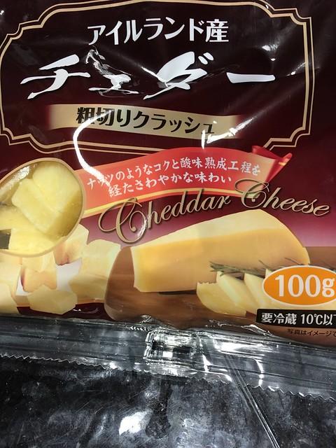 アイルランド産チェダーチーズ