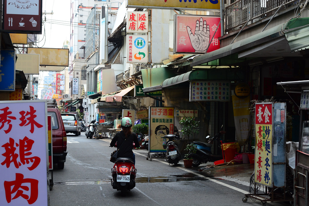 Chiayi Street