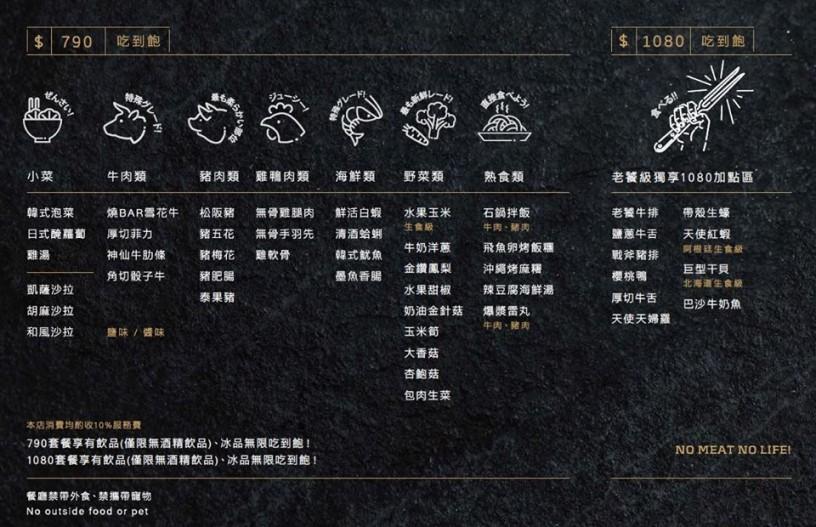 s_bar_menu1