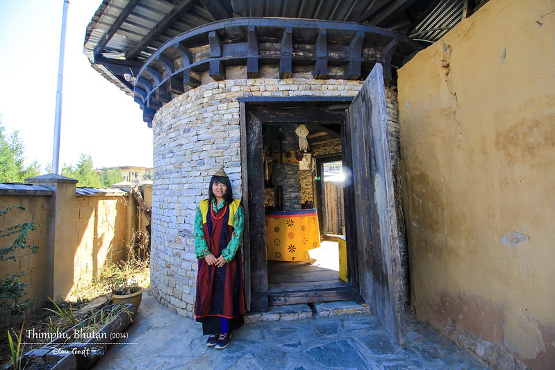 Bhutan Day 2 - Simply Bhutan A Living Museum 2