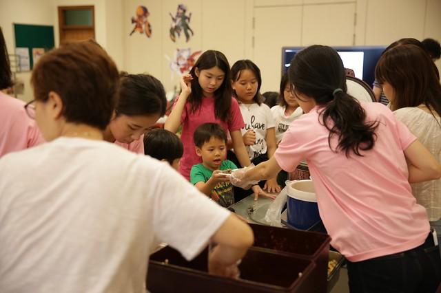 20190915 유치아동캠프