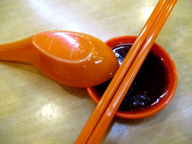 Chopsticks Food Street Sibu chili dip