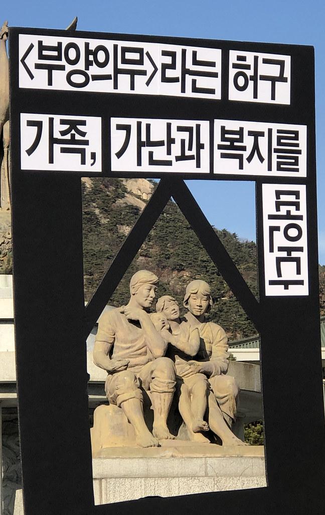 20191219_부양의무자기준농성마무리_기자회견